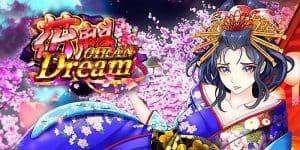 Oiran Dream(花魁ドリーム)